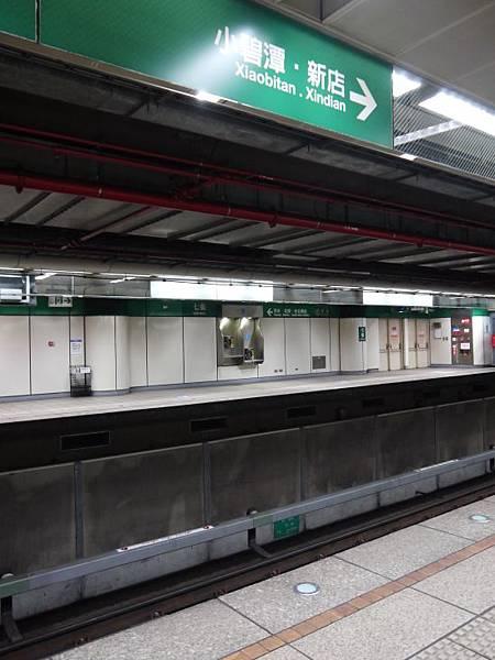 捷運小碧潭站 28