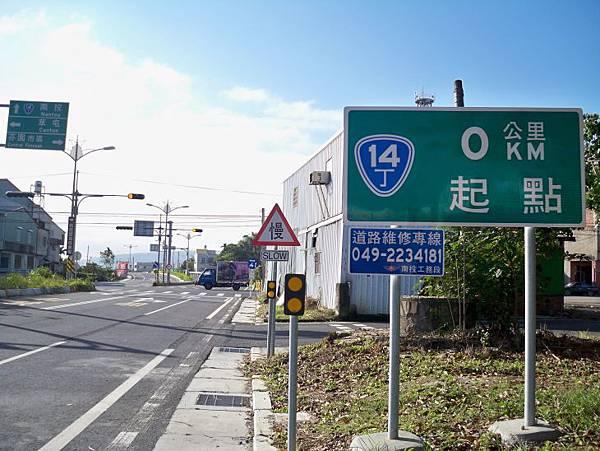 台14丁芬園外環道  02