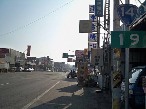 台14台3~國六終點 03