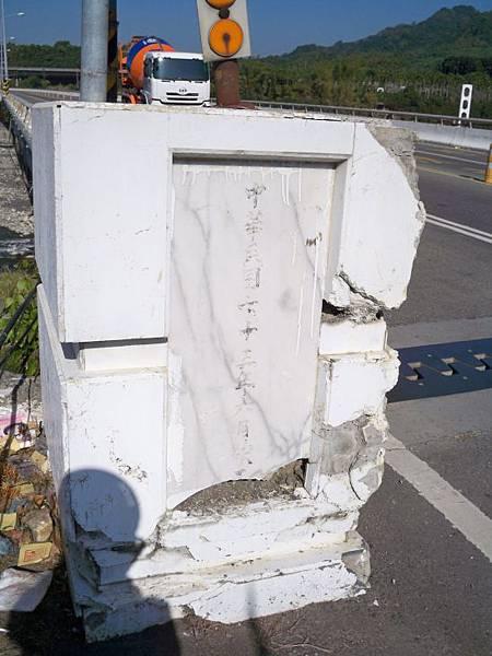 台14台3~國六終點 63