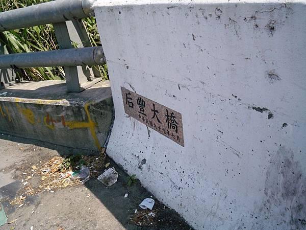 台13台中段 34.JPG