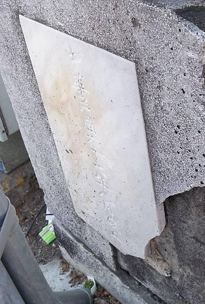 台13豐原舊線 04 67.8.JPG