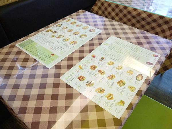 晃點早餐廳 11.JPG