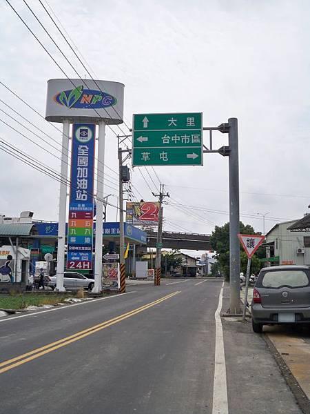 中129三訪 20.JPG