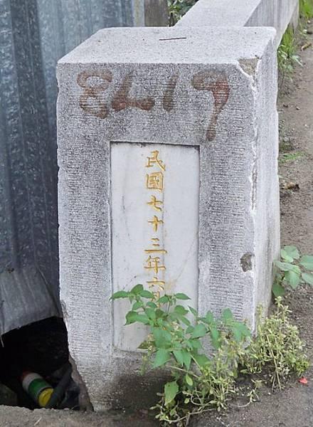中129三訪 23.JPG