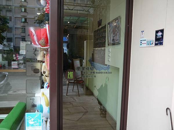 misto cafe 05.JPG