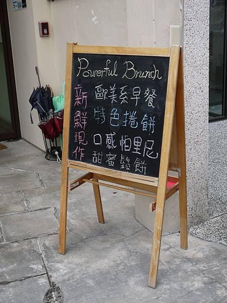 misto cafe 04.JPG