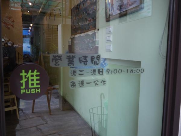 misto cafe 06.JPG