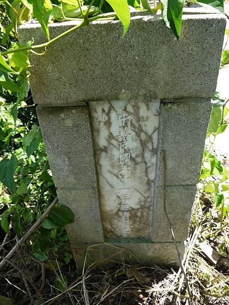 台14福壽橋舊線 03.JPG