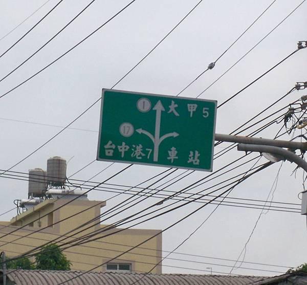 台17甲南舊線再訪 04.JPG