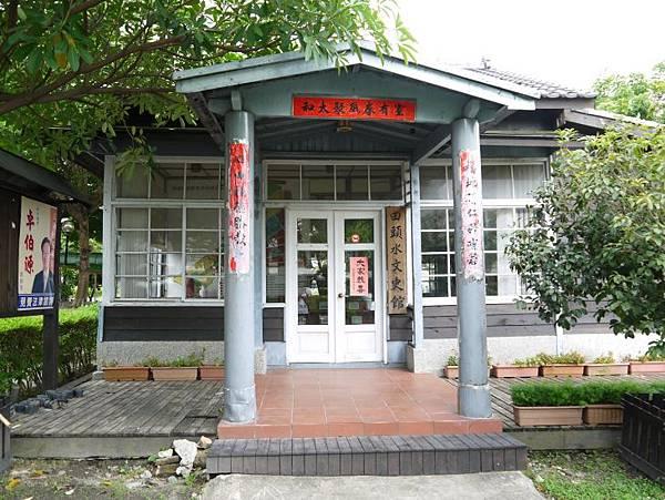 田中火車站 06.JPG