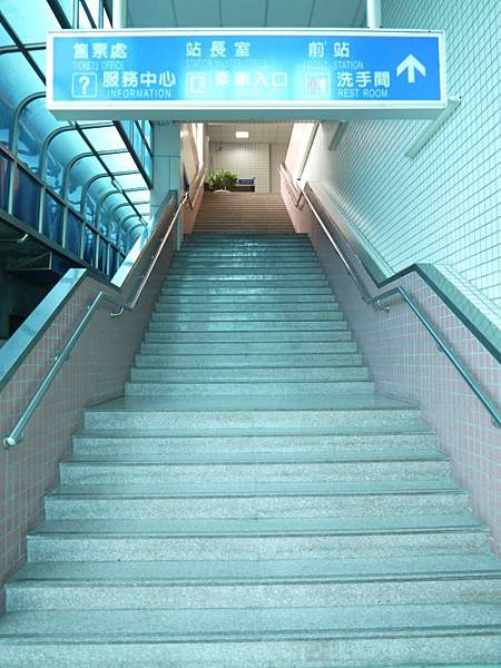 田中火車站 13.JPG