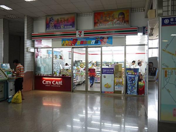 田中火車站 16.JPG
