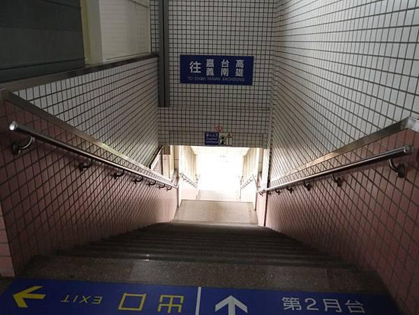 田中火車站 19.JPG