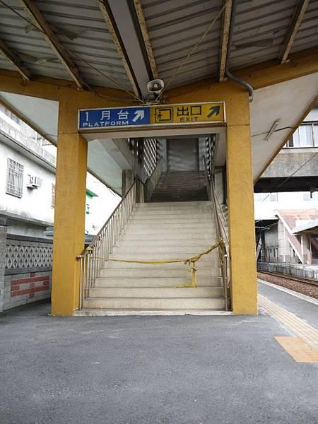 田中火車站 22.JPG