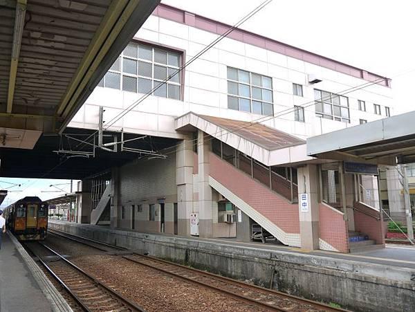 田中火車站 24.JPG
