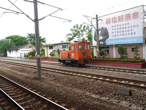 田中火車站 31.JPG