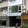 MIGHTY CAFE 03.JPG