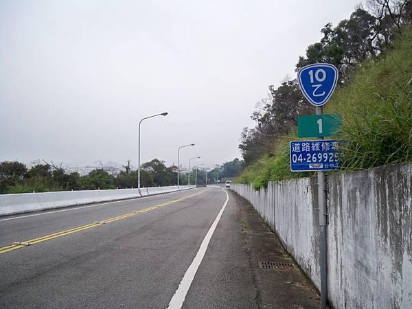 台10乙再訪 27.JPG