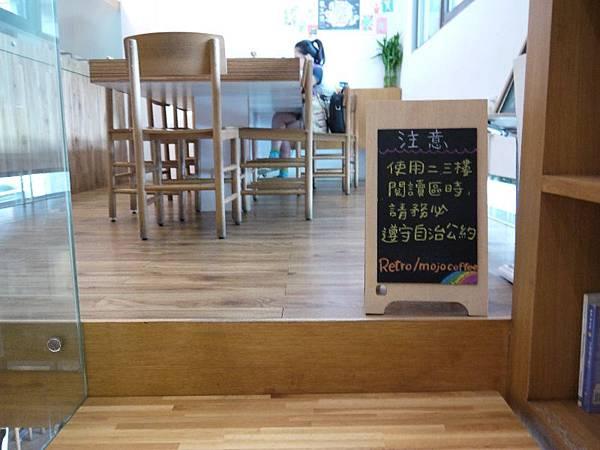 retro mojocoffee 11.JPG
