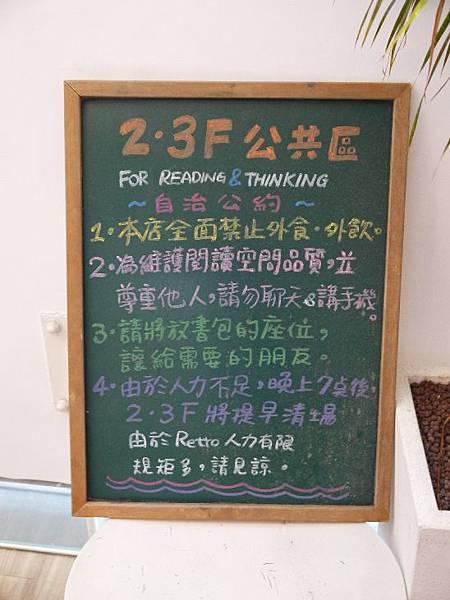 retro mojocoffee 17.JPG