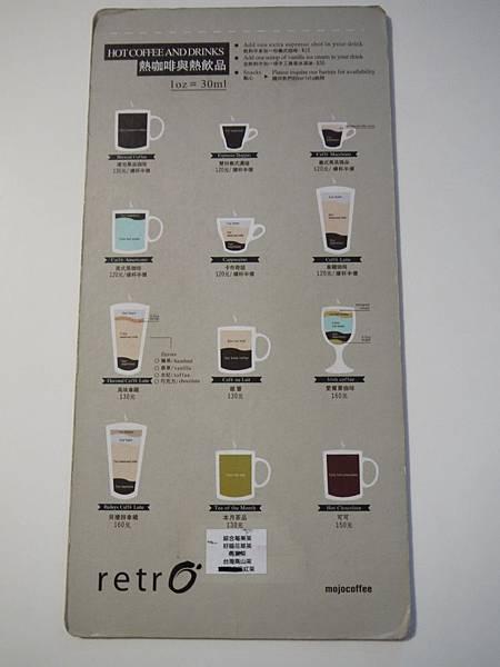 retro mojocoffee 22.JPG