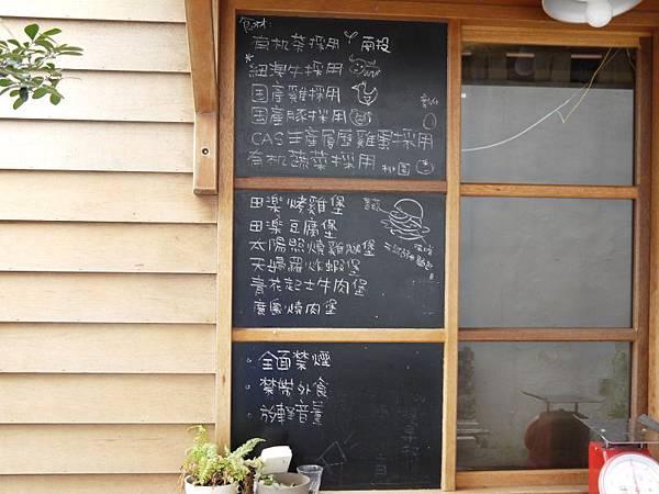 田樂102巷店 10.JPG