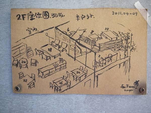 田樂102巷店 30.JPG