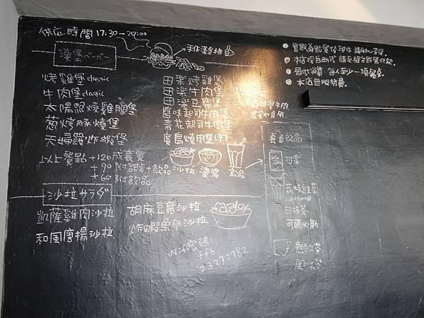 田樂102巷店 32.JPG