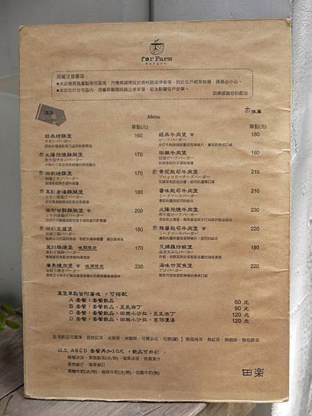 田樂102巷店 33.JPG