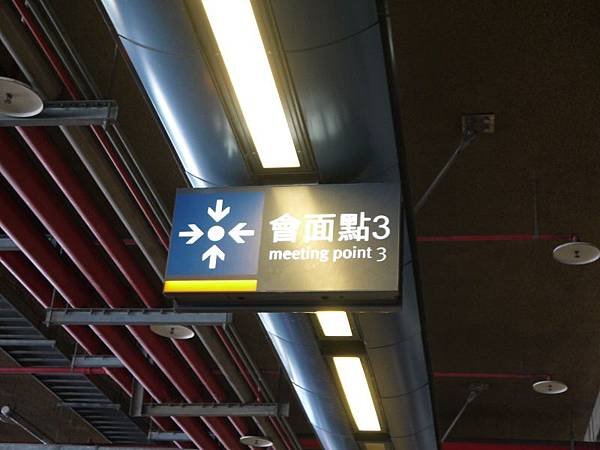 高鐵台中站 19.JPG