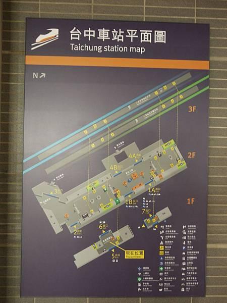 高鐵台中站 30.JPG