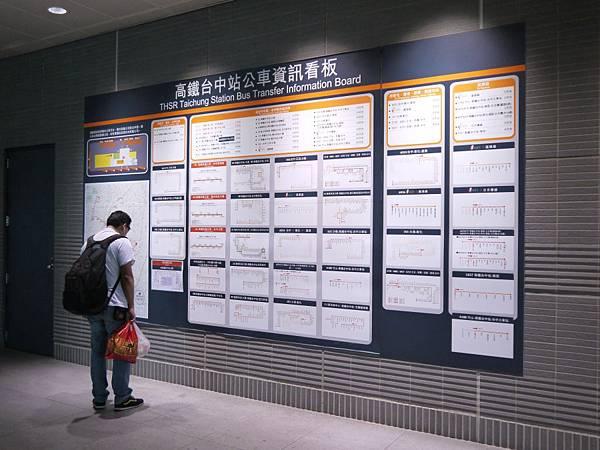 高鐵台中站 34.JPG