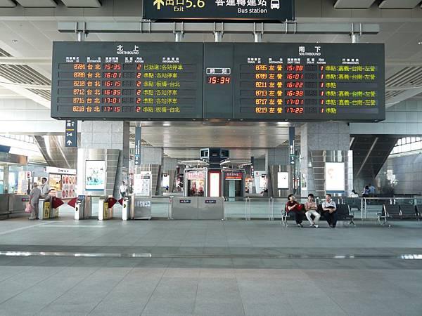 高鐵台中站 60.JPG