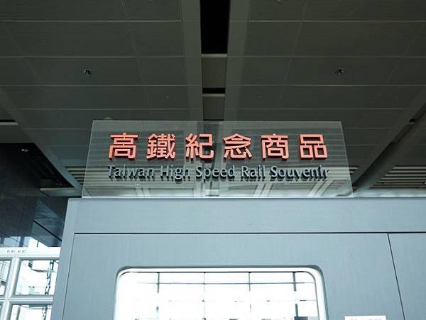 高鐵台中站 64.JPG