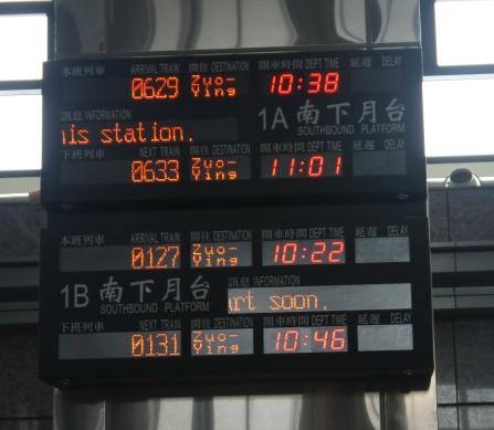 高鐵台中站 75.JPG