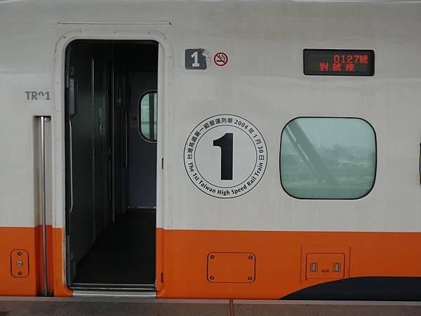 高鐵台中站 82.JPG