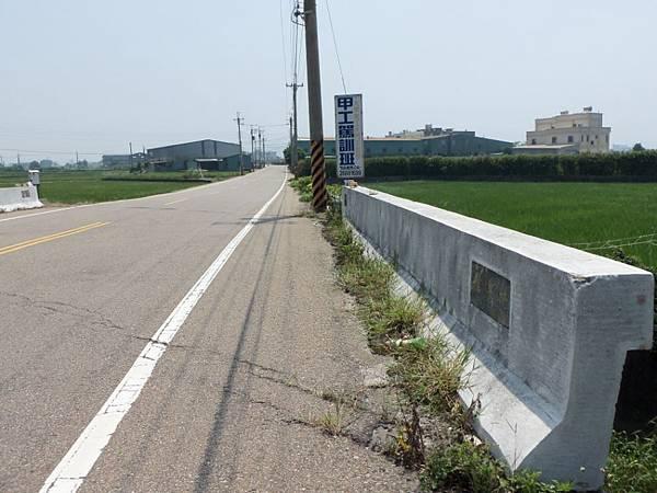 中3 23 龍泉橋.JPG