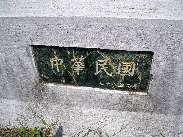 中125 03.JPG