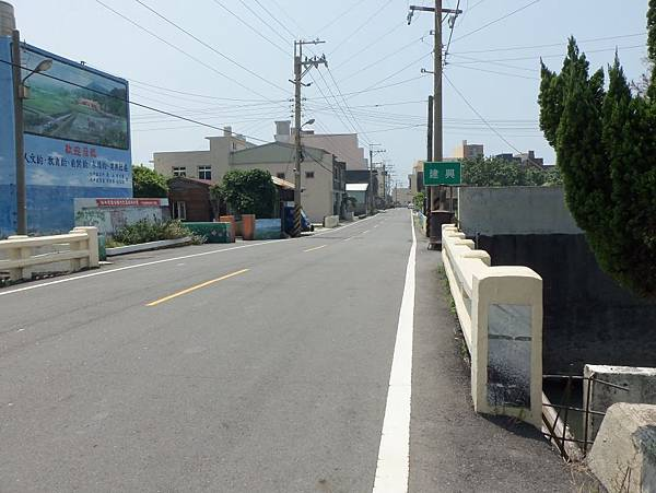 中125 31 建興橋.JPG