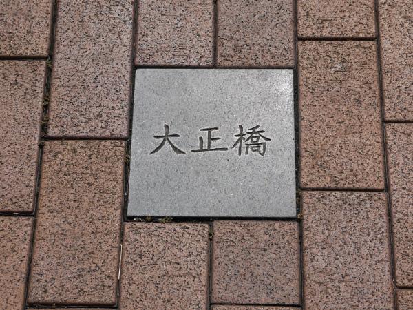 台3台中.大里舊線  34.JPG
