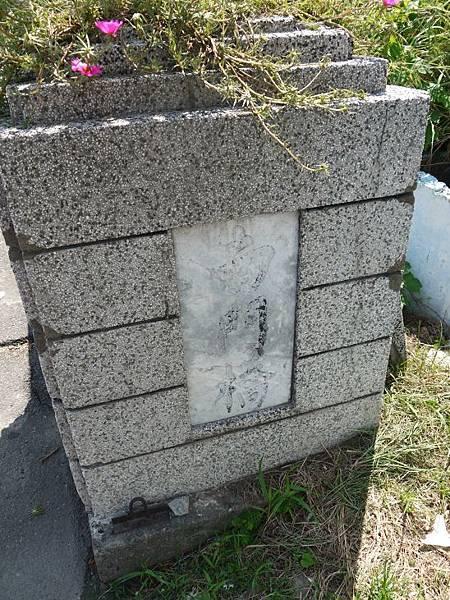 台3台中.大里舊線  54.JPG