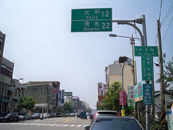 台1苑裡舊線 10.JPG