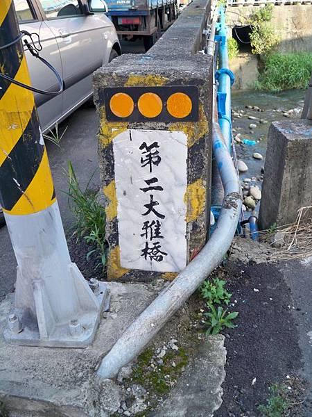 台10大雅舊線再訪 19.JPG