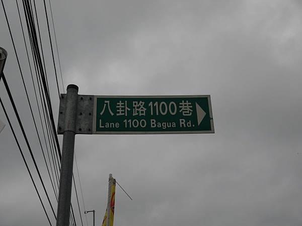 微熱山丘 04.JPG
