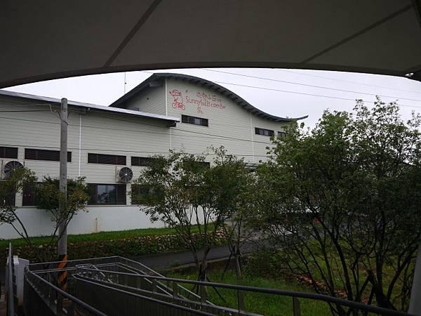 微熱山丘 14.JPG