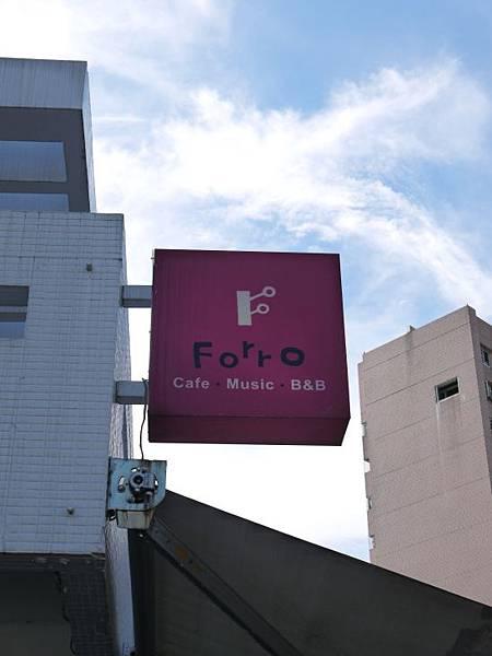 forro cafe 02.JPG