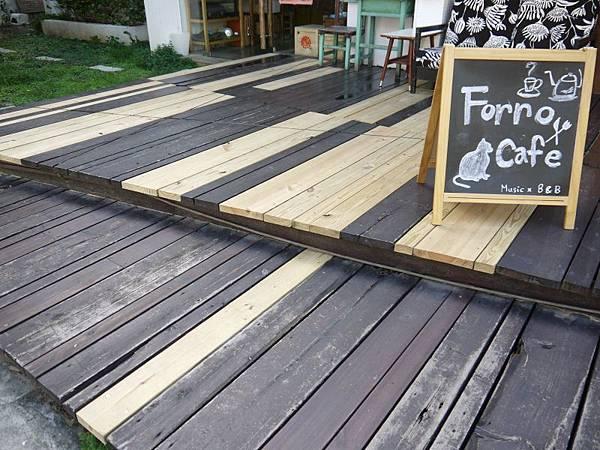 forro cafe 13.JPG