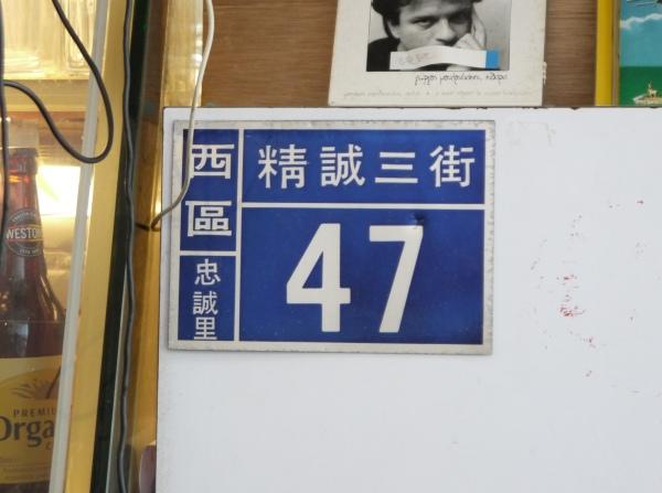 forro cafe 30.JPG