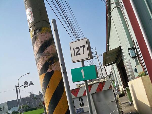 縣道127再訪 09.JPG